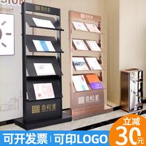 Sales department data rack Floor display stand Vertical multi-storey apartment map Brochure storage shelf Newspaper and magazine rack