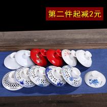 Lingling empty lid national color tianxiang red tea cover kungfu tea with green flower hand-painted tea bowl lid tea cover.