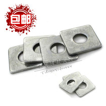 Galvanized quadrilateral Gasket quadrilateral flat pad increased thickening quadrilateral flat gasket curtain wall Square Cushion quadrilateral meson