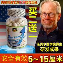American genuine fast high C4 long high product male and female adult teen long Gaosu long leg products