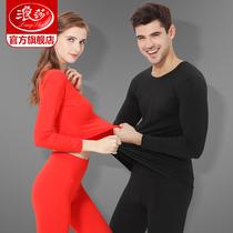 Longsha autumn clothes autumn pants mens and womens Modale cotton sweater thin bottom repair life-long warm underwear set