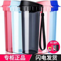 Specially available water cup schoolgirl childrens cup portable plastic cup anti-falling teacours sports accompanying cup 500ML