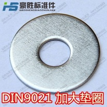 Galvanized DIN9021 plus flat pad widening washer GB96 large gasket M4M5M6M8M10M12M16