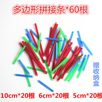 Plastic polygon splicing strip parallelogram activity angle making primary school mathematics learning tools 60 Boxed