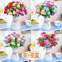 Имитация поддельные цветы гостиная спальня украшения пластиковые цветочные наборы украшения журнальный столик обеденный стол сухой букет горшечные украшения