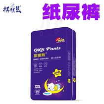 Special Qi Qi bear night with a diaper XL ultra-thin breathable L oversized XXL code men and women baby baby diapers