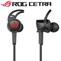 ROG Gamer Nation Cetra приходит в ухо шумоподавления Esports игры Мобильные наушники 7 1 объемный звук ANC активное шумоподавление есть курица проводные наушники TypeC интерфейс