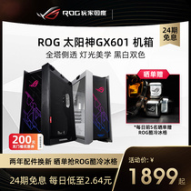 (24-period interest-free)ROG player country GX601 Sun god full tower side penetration game console cooling water-cooled computer desktop assembly chassis white DIY Thor 850 1200 power supply