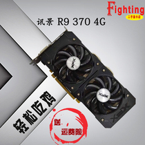 XFX video R9 370X 4G desktop computer game Independent graphics card eat chicken backwater cold current graphics card