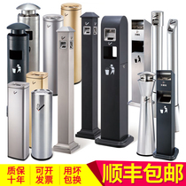 Cigarette butt column Hotel ash column outdoor trash bucket lobby smoking area barrel ashtray box Vertical cigarette butt Collector