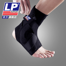 LP 528 Sports ankle protection net row row basket badminton ankle 8-word wrapped ankle protection ankle sports protection