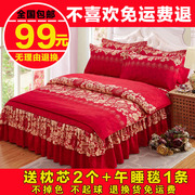 Every day special offer four piece bed skirt thickened bedspread Quilt Set 1.5/1.8/2.0m red wedding sanded bed