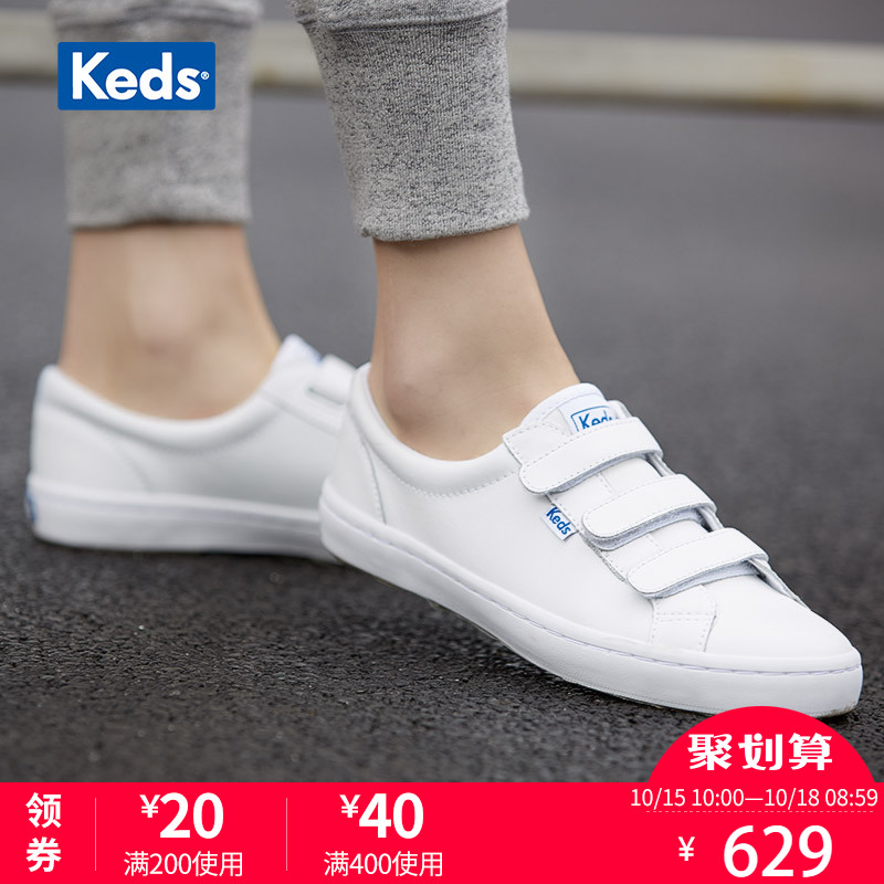 Keds Flagship Shop Women's Shoe Leather Surface Magic Stick Small White Shoes WH57616