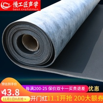 Full roll of eco-damping soundproof felt 3mm self-adhesive wall body home ktv thick soundproofing sound blanket live bedroom