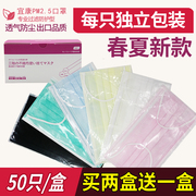 Breathable disposable dust masks in spring and summer and thin black sun lovely tide coltsfoot anti germs anti dust