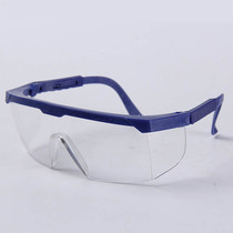 Anti-impact anti-splash grinding goggles anti-sand windproof dust mirror mechanical processing protective mirror labor glasses