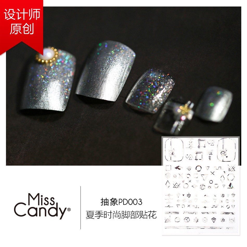 Miss Candy's original nail jewelry nail stickers waterproof Nail Decals waterproof Nail Decals watermarking bronzing Silver