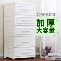Nayal plus thick European drawer-type storage cabinet plastic bedroom five-cabinet multi-purpose home locker
