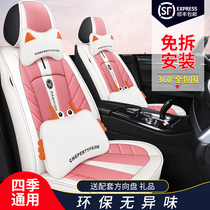 Car cushion four seasons general leather cartoon car seat cover fully surrounded by seat cushion goddess special winter seat cover