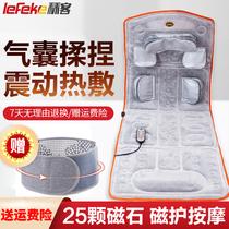 Cervical massager airbag mattress full-body multi-function mat electric blanket neck home old man waist back kneading