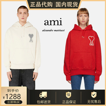 French Ami paris sweater hoodie men and women love embroidery classic long sleeve early Autumn New Tide brand