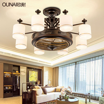 New Chinese invisible anion fan lamp living room simple restaurant lighting bedroom with remote control LED ceiling fan lighting