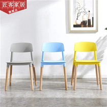 Nordic Creative talent Chair plastic coffee dining Chair fashion casual restaurant negotiate chair simple adult backrest Chair