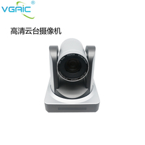 Cloud camera panoramic camera sdi cloud mirror camera sdi analyzer pilot control 檯