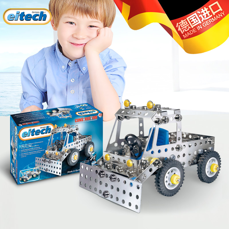 Eitech Aitai imported children's assembled toy model bulldozer 3-in-1 boy, 8 years old
