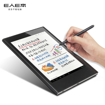 e-man eben T9S handwritten business tablet Android original handwriting all-net-pass 4G call tablet mobile office collaboration
