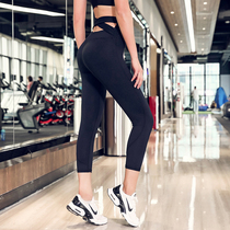 High Waist Yoga seven-point pants female tight elastic skinny sports Gym Training quick dry breathable running pants Summer