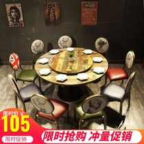 Hotel dining table Large round table Box Canteen Restaurant Restaurant Round table Music dining bar Supper barbecue Restaurant Table and chair combination