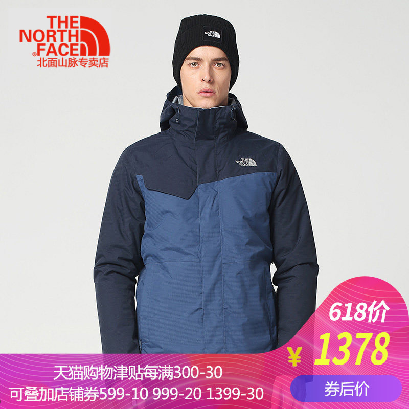 17 autumn and winter new products TheNorthFace/ North Jackets men's three-in-one waterproof ski jacket 2UC3