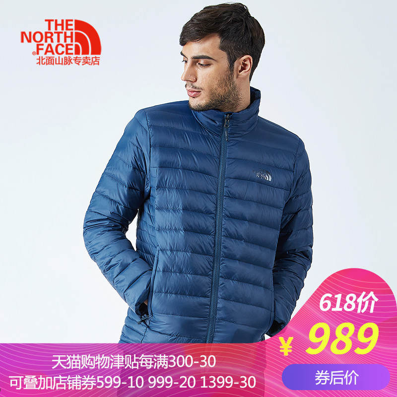 17 autumn and winter new TheNorthFace / North male water-proof tear-proof 700 Peng down jacket 35E8