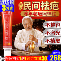 One second authentic scar ointment medical gel to scar repair ointment surgery to remove scar paste bump hot scar to print GL