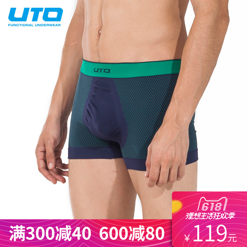 UTO Long-distance Coolmax Men's Underwear Moisture Absorption and Air Permeability Travel Travel Fast-drying Underwear Sweat and Air Permeability Pants