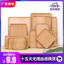 Japanese Pizza plate Wooden plate cup plate rectangular tray retro household tea plate bread plate wooden plate