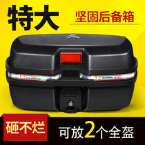 Motorcycle tail box Electric universal king-size trunk Large capacity trunk thickened moped tail box