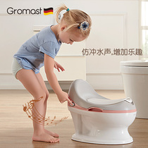 Gromast childrens toilet baby toilet mens and womens children toilet urinal baby urinal urine artifact