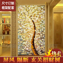 Jeano Art Glass screen partition carving scrub light transmittance process living room background wall steel Xuan Guan Fortune tree
