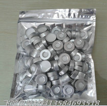 20ML Top empty cap pad automatic Top Air Sampler Special cap for weather chromatograph can replace Agilent