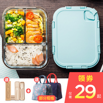 Bio Microwave oven Special glass lunch box female separation seal commuter room fresh heating bowl bento Meal box