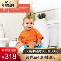 Prince Lionheart Mei Lion bao weepod soft children toilet male and female baby sitting device