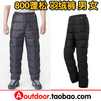 Japanese Montbell mens and womens down pants 1101575 1101576 SUPERIOR down PAN