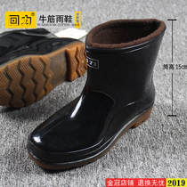 Pull back Rain Boots mens short barrel rain boots low-slip-on waterproof shoes in the barrel high rubber shoes kitchen shoes with cashmere shoes