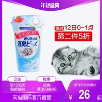 (direct) Japanese Jiale imported deodorant beads (added aromatic cat sand) 450ml refreshing bath