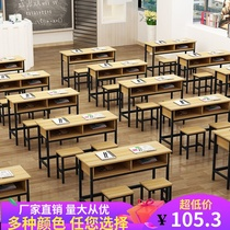 School desks and chairs primary and Junior High School students double desks and auxiliary classes training table cram class with drawer desks and chairs direct