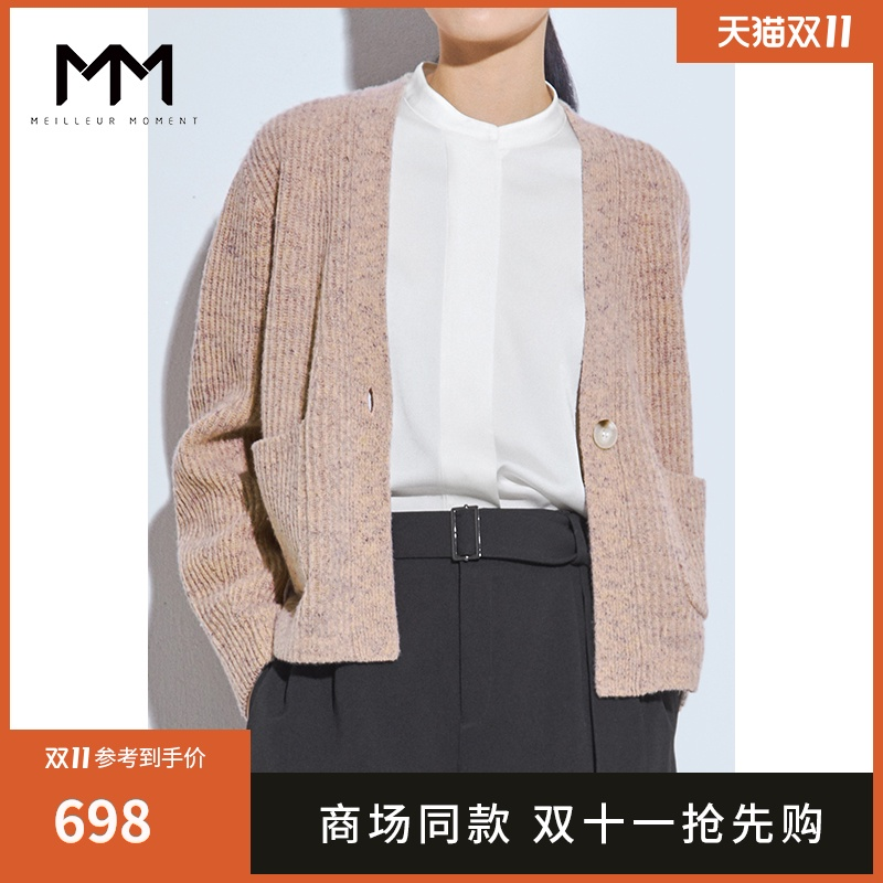 Shopping malls the same MM McIlroy 2020 spring dress new sweater women knitted cardigan coat sweater women 5B1130161