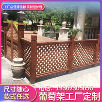 Antiseptic Wood Fence Outdoor Fence Carbonized Wood Solid Wood Fence Garden Courtyard Fence Fence Wall Customized Grid