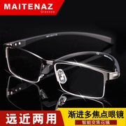 Progressive multifocal ultra light presbyopic glasses male distance dual-purpose bifocals comfortable zoom color intelligent Presbyopia mirror